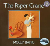 The Paper Crane book cover